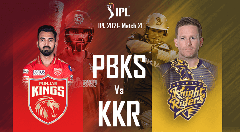 PBKS Vs. KKR - Preview, Probable XI & Match Prediction